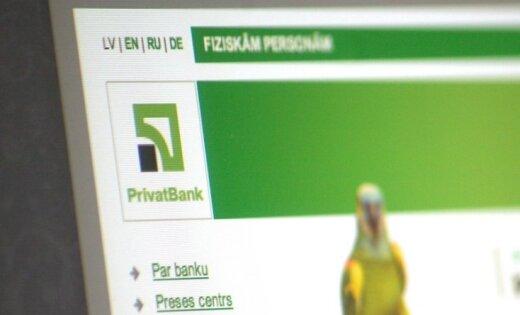 PrivatBank закрыл филиал в Италии