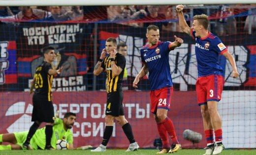 Гончаренко вывел ЦСКА враунд плей-офф Лиги чемпионов