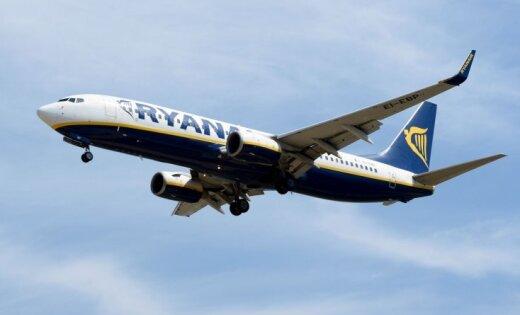 Ryanair заплатит компенсацию в 10 тыс. евро за пролитый на пассажира кипяток