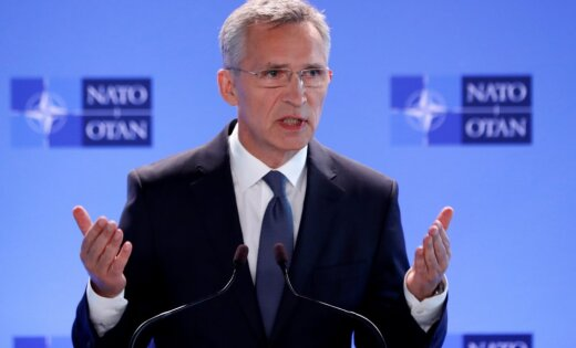 НАТО пока не включит Киев в программу усиленных возможностей