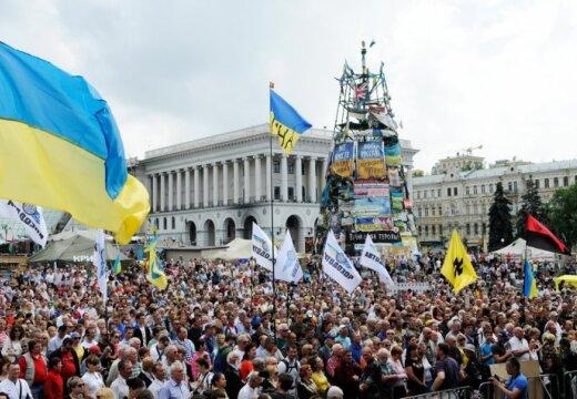 Экономика Украины рухнула примерно на 7%