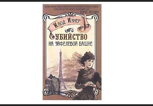 Восточная классика в русских переводах