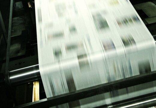 """Портал: газета """"Суббота"""" продана новым владельцам"""