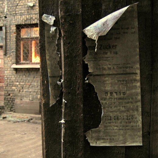 Спрятанная Рига: фотографии затерянных во времени уголков столицы