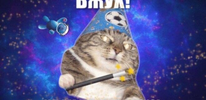 """Скажите: """"Вжух!"""": Топ-7 главных мемов Рунета, родившихся в 2016 году"""