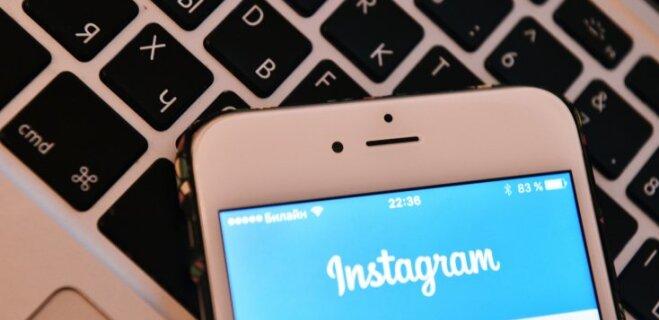 Лайфхак: Выкладываем в Instagram фото с настольного компьютера или ноутбука