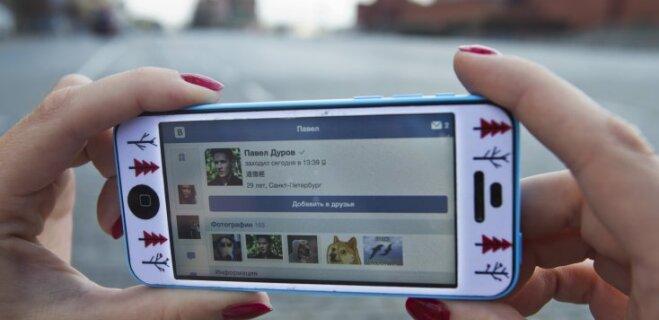 """10 функций социальной сети """"ВКонтакте"""", о которых вы могли не знать"""