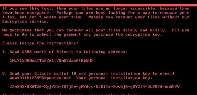 Он вам не Petya и не WannaCry. Почему новый компьютерный вирус ударил именно по Украине