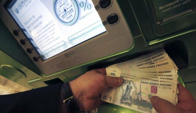 Российские банкоматы поразил вирус, выдающий банкноты большого номинала