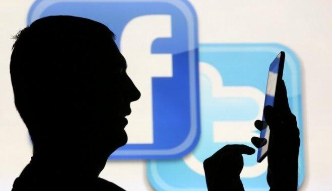Facebook и Instagram запретили использование личных данных для слежки