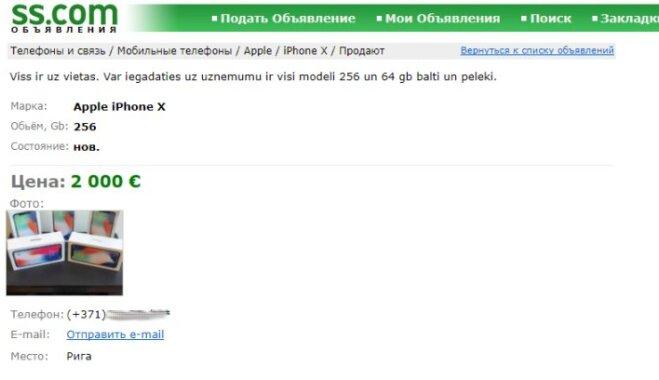 Смартфоны Apple iPhone X появились на латвийских порталах объявлений по ценам до €2000
