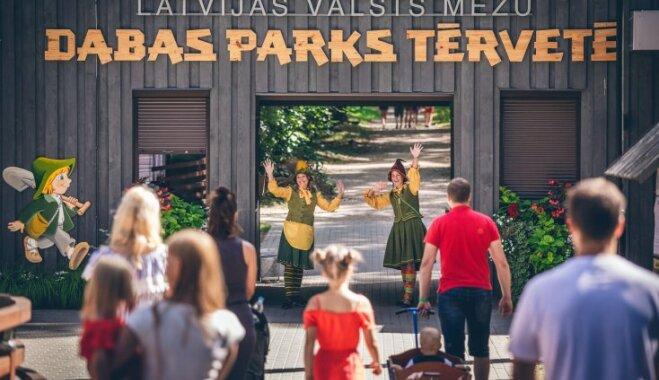 """25 августа в Тервете — """"итоговый"""" праздник для всей семьи"""