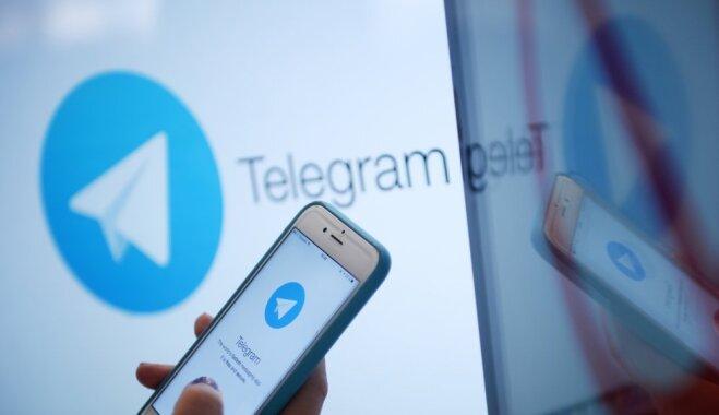 В России суд удовлетворил иск о блокировке мессенджера Telegram