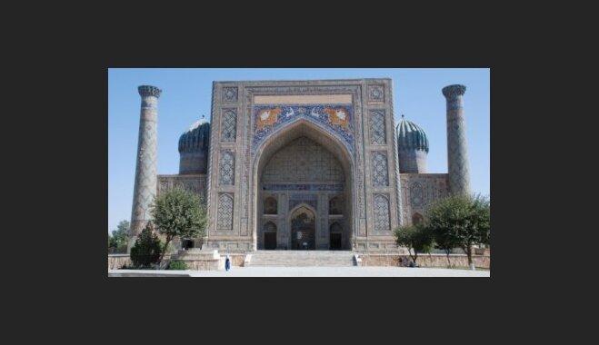 Ceļvedis pa pasaules pilsētām: Samarkanda