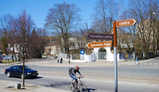 Cita Rīga: Āgenskalna un Pārdaugavas stāsts