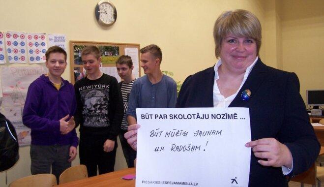 Andris Ambainis, Alma Vītola, Kārlis Vērdiņš un citi - atskats uz 'Iedvesmo mācīties!' trešo dienu