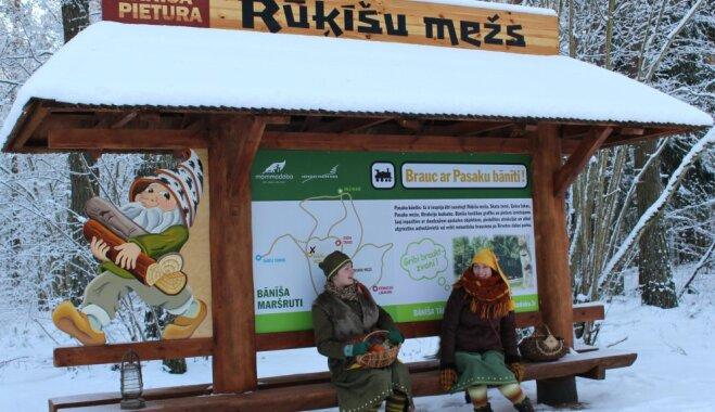 Tērvetes dabas parku pērn apmeklējuši 146,5 tūkstoši tūristu; atklās jaunus rūķu meža kvartālus