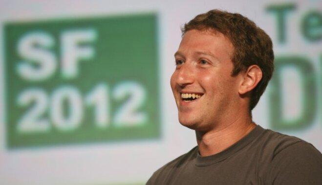 Цукерберг поведал , кому в фейсбук  могут запретить публикации