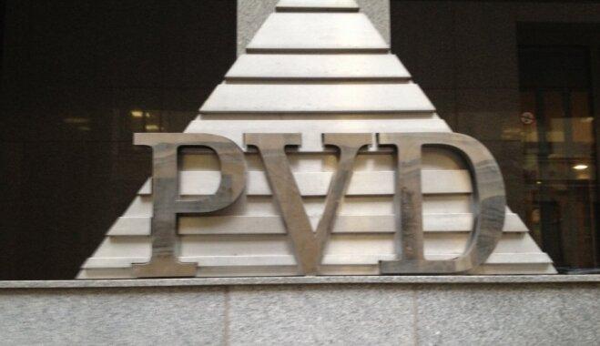 PVD turpinās pastiprināti uzraudzīt barības 'Dogo' ražotāju