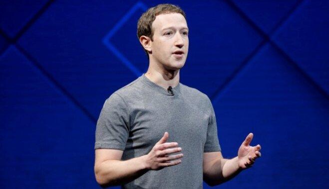 Цукерберг запретил топ-менеджерам Facebook пользоваться iPhone из-за конфликта с главой Apple