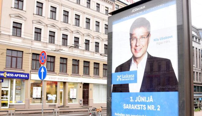 Экзитполлы: блок Ушакова и Америкса может потерять большинство в Риге