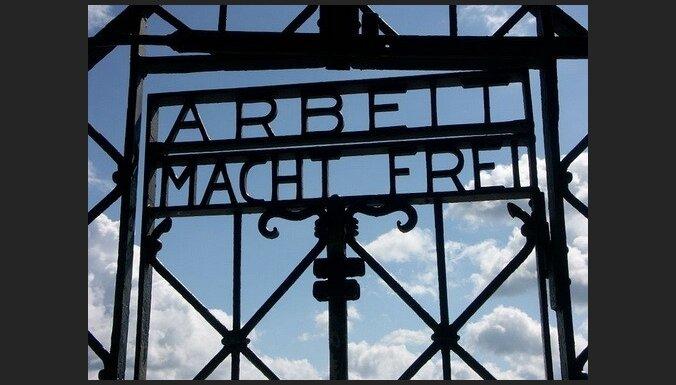 Германия: пенсионер может быть причастен к убийству 30 000 евреев
