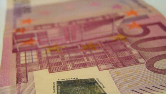 Euro или eiro: специалисты ЦГЯ нашли решение