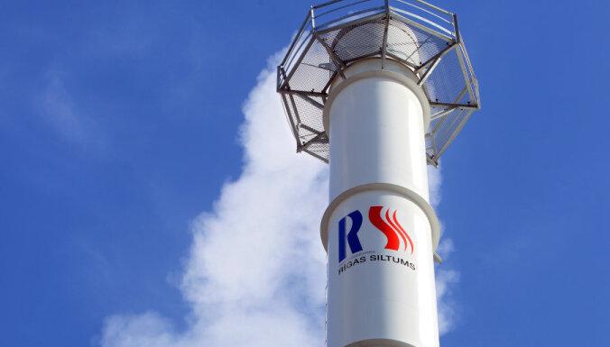 Rīgas siltums планирует увеличить тариф на тепло на 12,6%