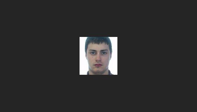 В Эстонии пропал без вести 20-летний гражданин Латвии