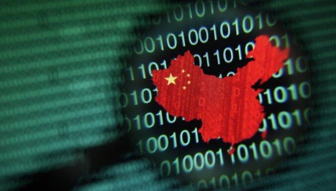 США обвинили Китай в попытке кражи данных о создании вакцины от коронавируса
