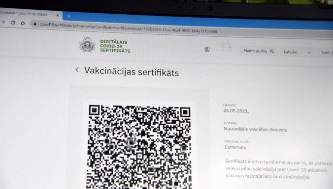 Больница Страдиня: нужно простить владельцев поддельных сертификатов, чтобы те сознались и привились