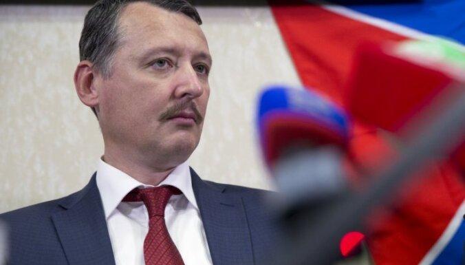 Стрелков выступил с предположениями о возможном завершении карьеры Путина