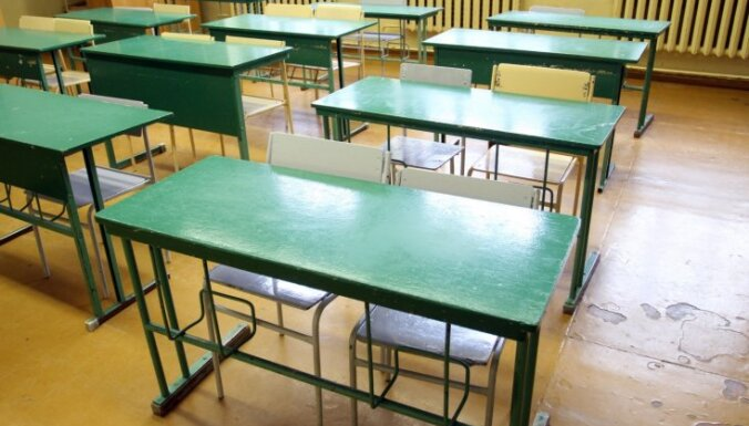 Министерство образования одобрило закрытие двух школ в Елгаве