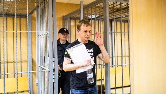 Прокурор запросил от семи до 16 лет колонии для экс-полицейских, задержавших Ивана Голунова