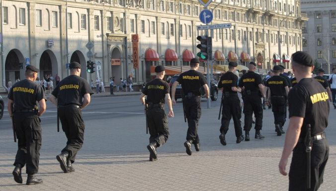 В Минске закрыли центральные станции метро