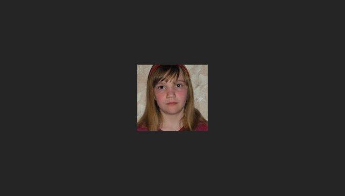 Без вести пропала 12-летняя девочка