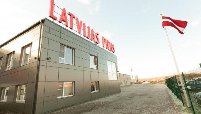 Дуклавс: для завода Latvijas piens найден новый инвестор