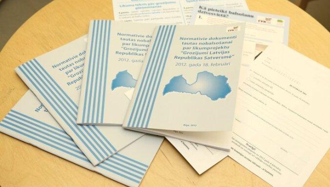 Екатериничева: в Латвии нет этнической дискриминации