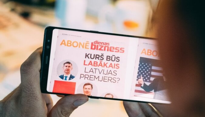 БПБК начало изучать бесплатную газету Dienas Bizness
