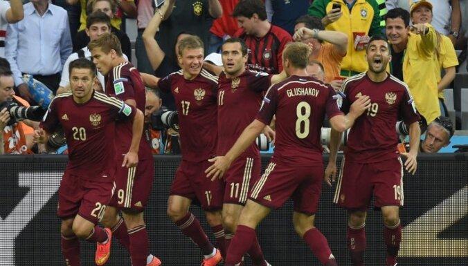 Krievija izlase, futbols