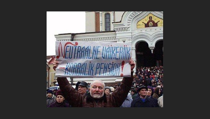 Бунт пенсионеров в Таллинне
