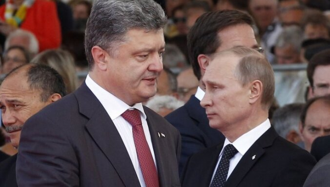 """Запись """"разговора Путина с Порошенко"""" вызвала скандал на Украине"""