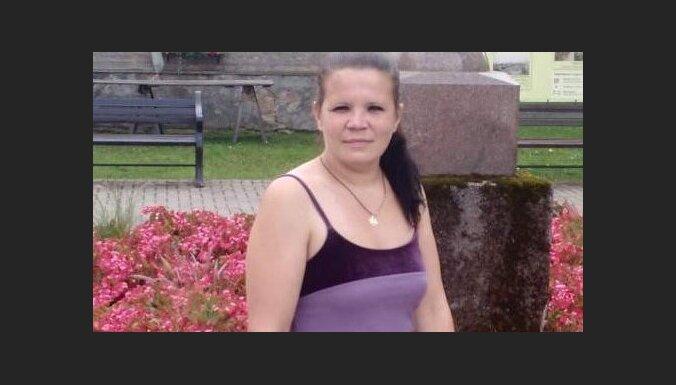 Полиция просит помочь найти пропавшую в Риге женщину