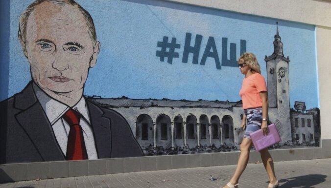 Латвия усилит проверки приезжих с Кавказа и Крыма