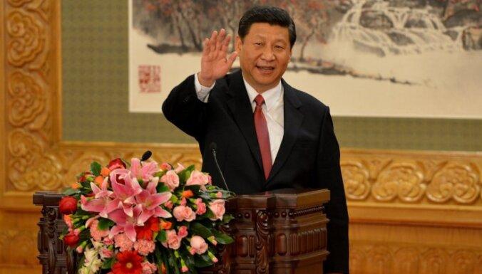 Новым генсеком Компартии Китая избран Си Цзиньпин