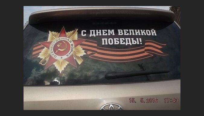 Гражданин Латвии ездил на машине с запрещенной в Литве советской символикой