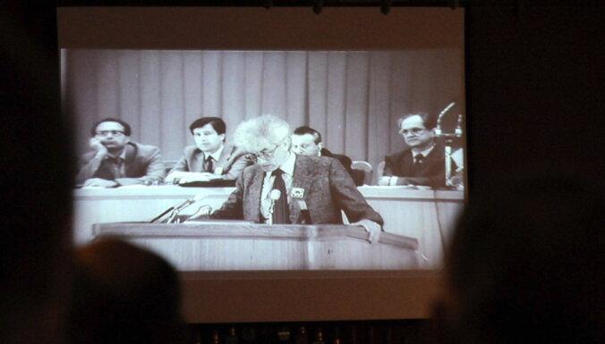 Латвия широко отмечает 25-летие Народного Фронта