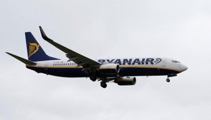 Ryanair: по соцсетям гуляет фальшивая ссылка на бесплатные билеты