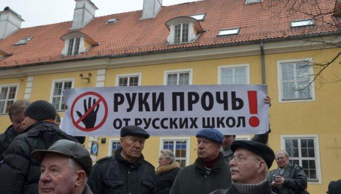 ООН обеспокоена латвийской реформой образования