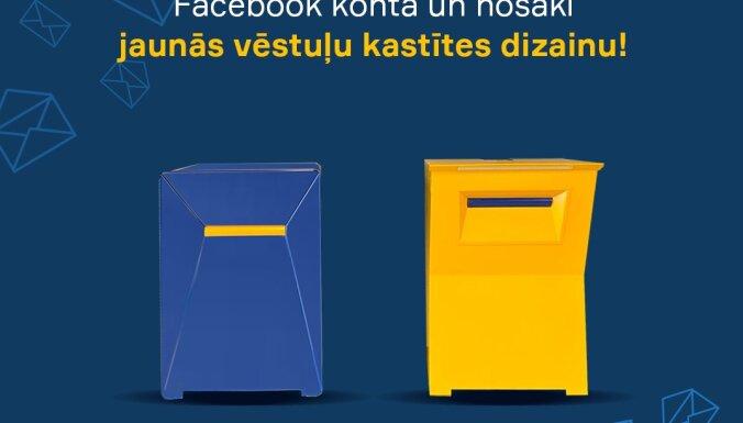 Latvijas Pasts предлагает голосовать за новый дизайн почтовых ящиков